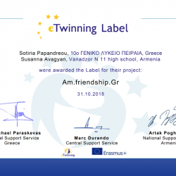 Armenia etwinning label